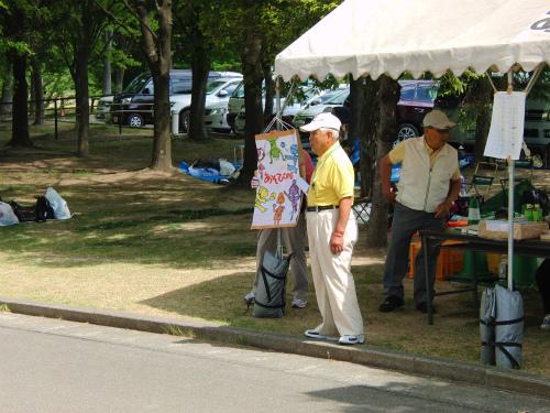 福島県木球福島大会1