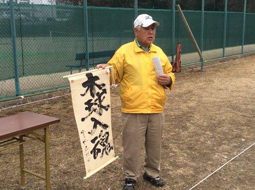 2016年度福島県早春木球大会2