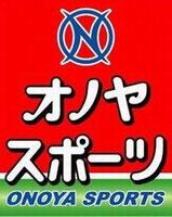 オノヤスポーツ